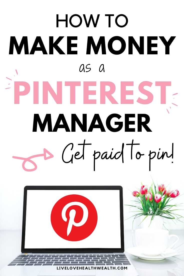 become a Pinterest manager Copy of best side jobs to make 5k every month - earn money